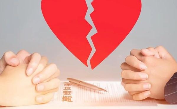 离婚了,那些年买的保险该怎么办?