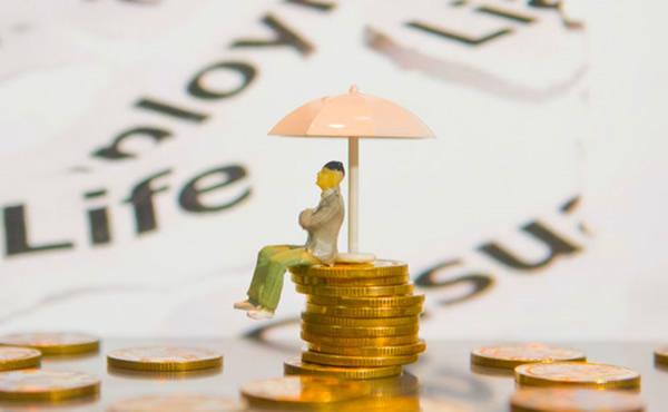 增额终身寿险 | 深入浅出解释如何做到退休规划和财富传承的?
