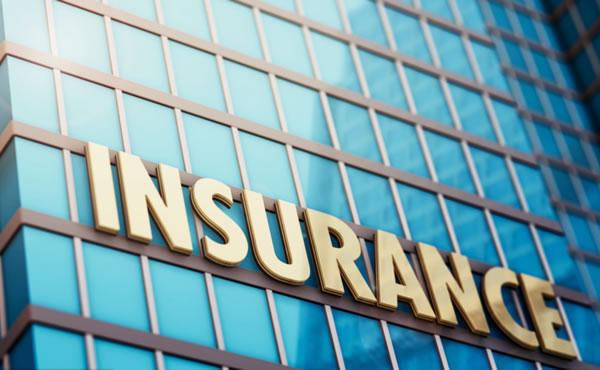 天安、华夏等四家保险公司被接管,我的保单受影响吗?
