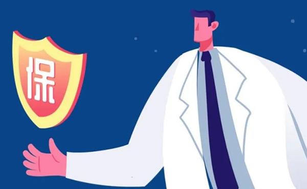 长期医疗险来了,现在值得下手吗?